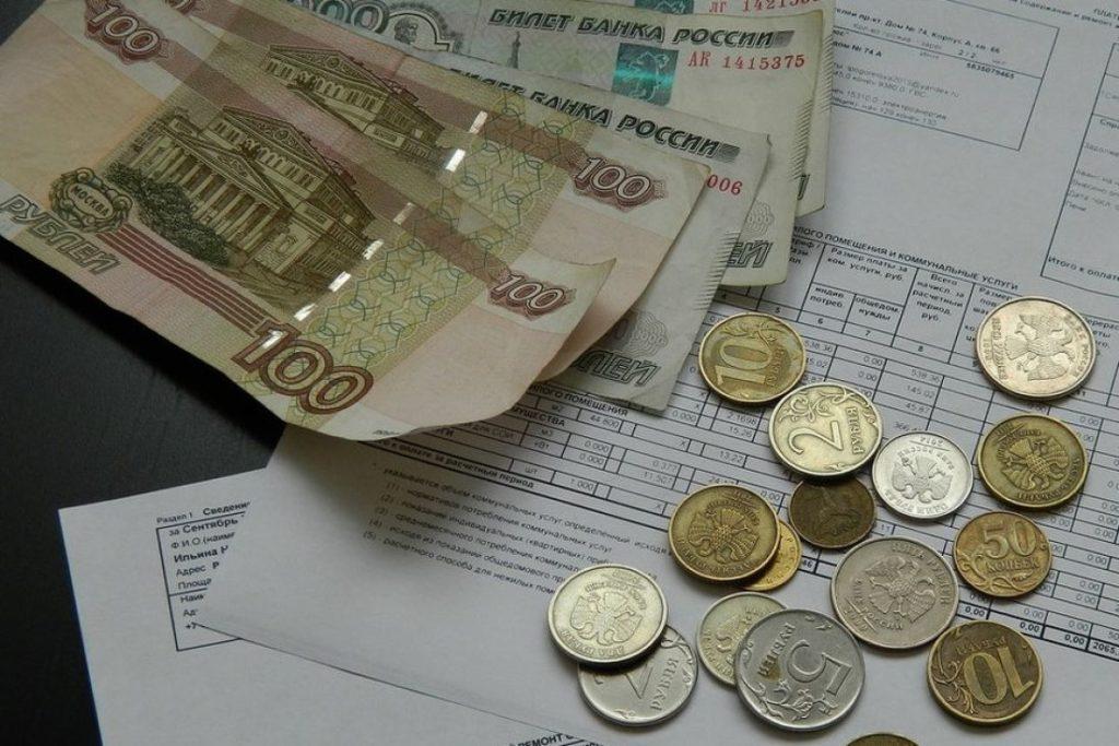 Новый страховой тариф в квитанциях ЖКХ