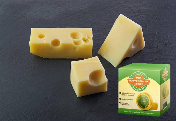 Cырная закваска Мир натуральных сыров